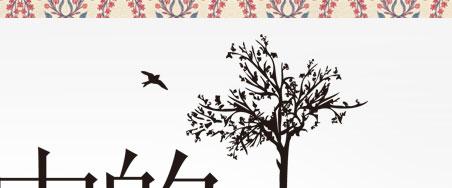 梦中的橄榄树:三毛逝世二十周年纪念特展